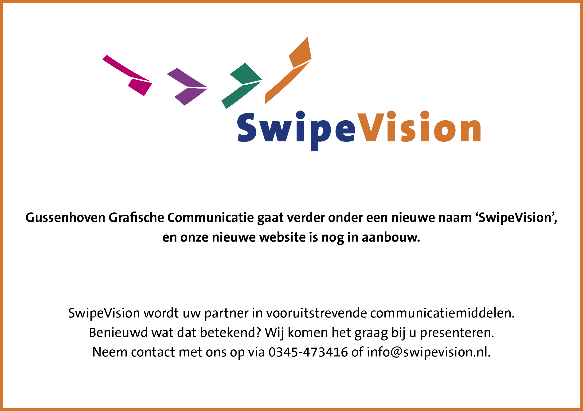 SwipeVision